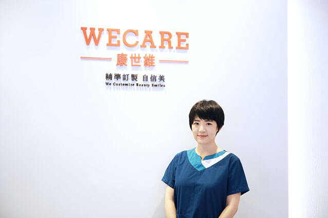 WECARE 康世維院長 /牙齒矯正權威 DR. NIU 牛文昕醫師