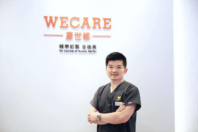 WECARE 康世維總院長 / 口腔美學權威 DR. CHEN 陳亨龍醫師