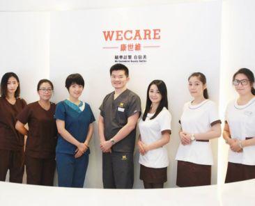 wecare康世維牙醫診所團隊