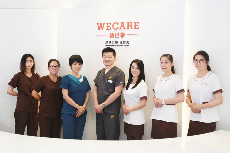 WECARE.康世維桃園藝文特區牙醫診所牙齒療程團隊