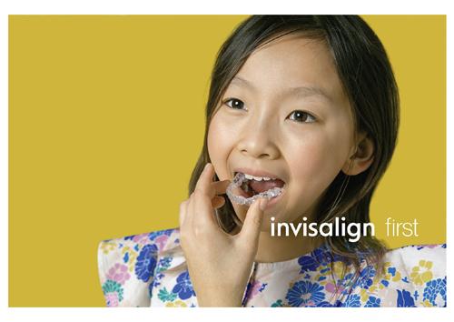 關於兒童6~12歲矯正牙齒推薦使用MRC功能肌矯正與兒童隱適美矯正